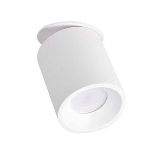 Polux Oprawa podtynkowa HARON regulowana biała